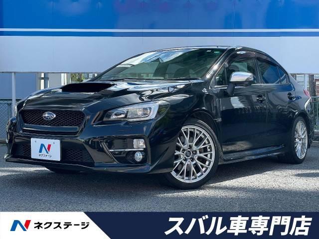 「平成28年 WRX S4 2.0 GT-S アイサイト 4WD @車選びドットコム」の画像1