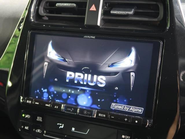「平成31年 プリウス 1.8 S ツーリングセレクション @車選びドットコム」の画像3
