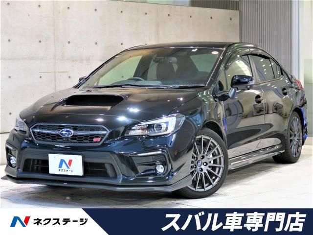 「平成31年 WRX S4 2.0 STI スポーツ アイサイト 4WD @車選びドットコム」の画像1
