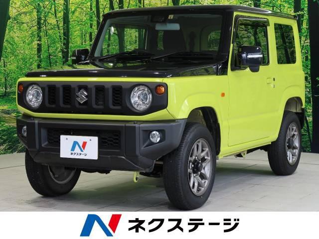「平成31年 ジムニー XC@車選びドットコム」の画像1