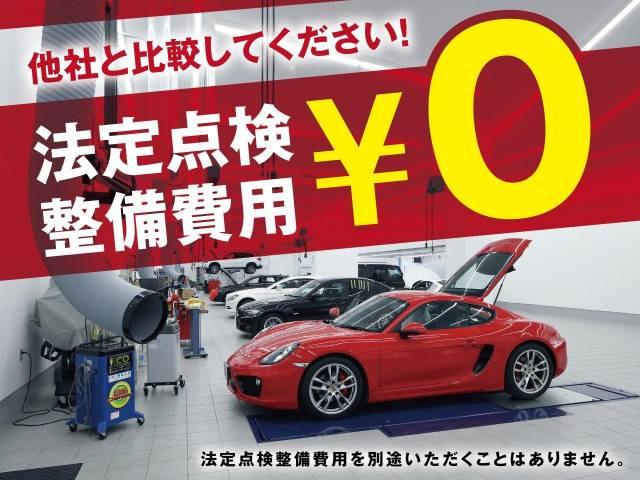 「2015年 320iツーリング ラグジュアリー @車選びドットコム」の画像2