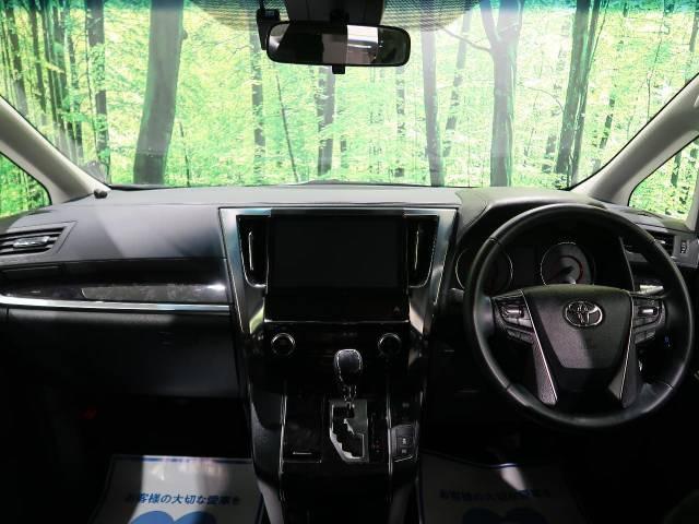 「平成30年 ヴェルファイア 2.5 Z @車選びドットコム」の画像2