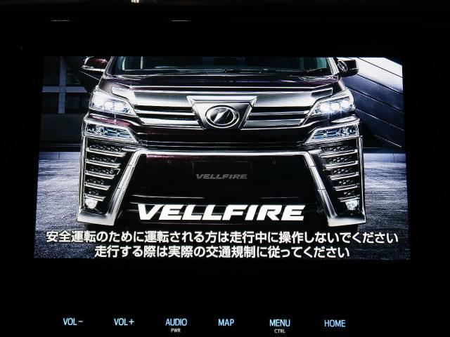 「平成30年 ヴェルファイア 2.5 Z @車選びドットコム」の画像3