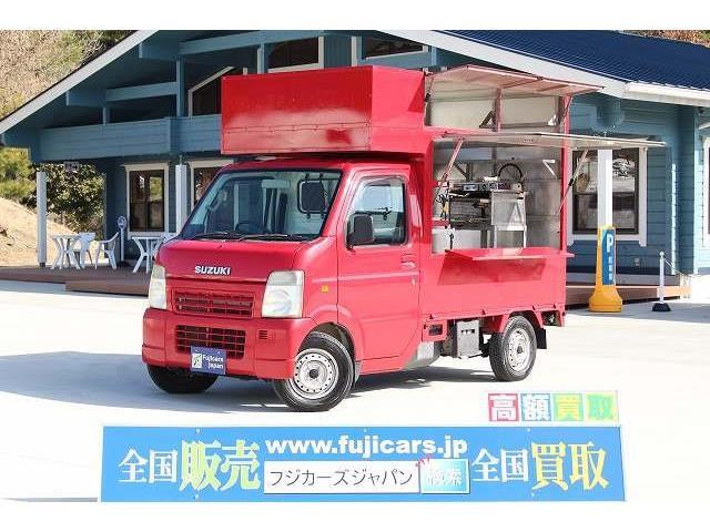 「H19 スズキ キャリイ 移動販売車 イカ焼き キッチンカー@車選びドットコム」の画像1