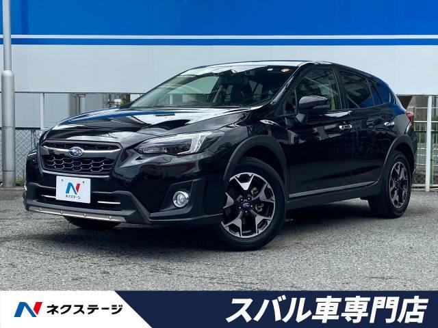 「平成29年 XV 2.0i-L アイサイト@車選びドットコム」の画像1