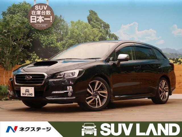 「平成27年 レヴォーグ 1.6 GT-S アイサイト 4WD @車選びドットコム」の画像1