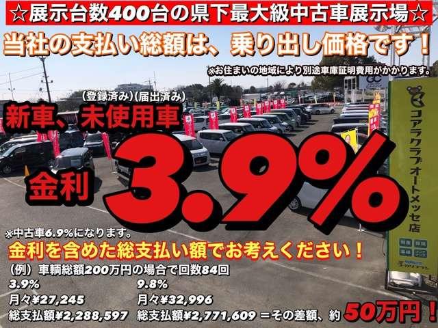 「★熊本★ 令和3年 ダイハツ タントカスタム X フルセグTVナビ バックカメラ Bluetooth@車選びドットコム」の画像2