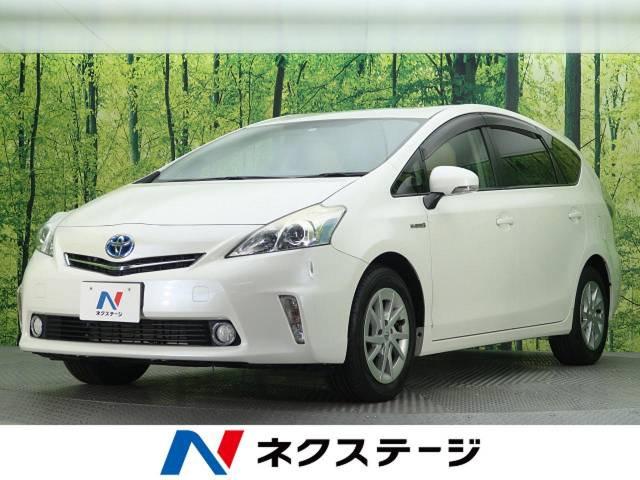 「平成24年 プリウスα 1.8 S @車選びドットコム」の画像1