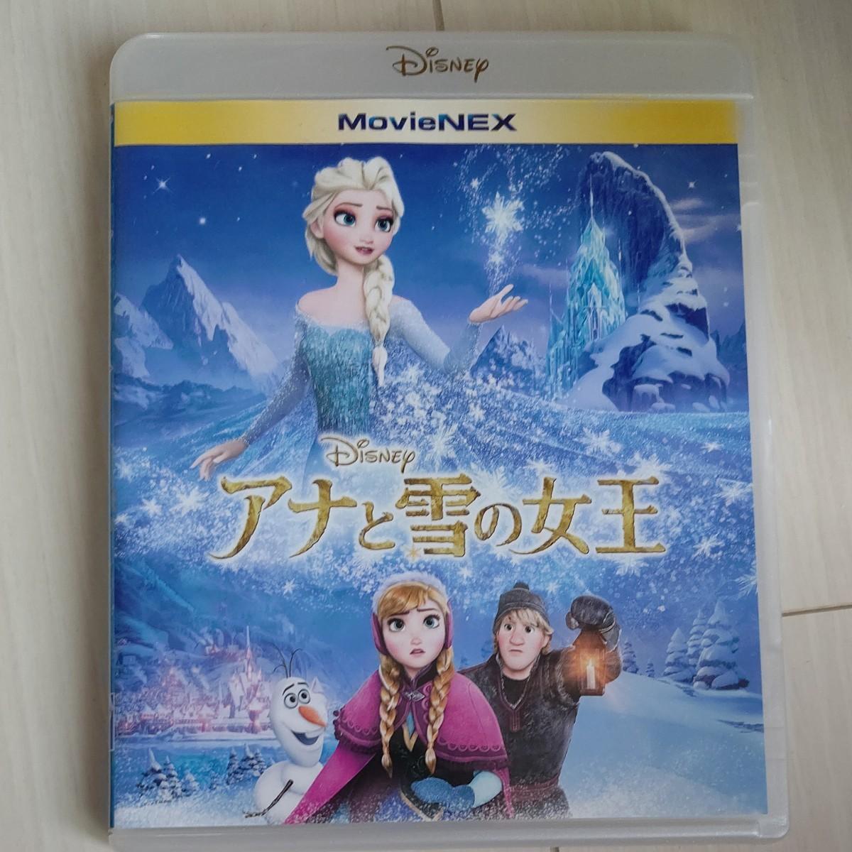 アナと雪の女王 DVD Blu-ray ディズニー