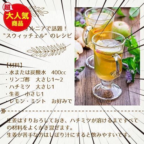 〇新品未使用〇Bragg オーガニック アップルサイダービネガー 日本正規品 946ml (4個セット)_画像9