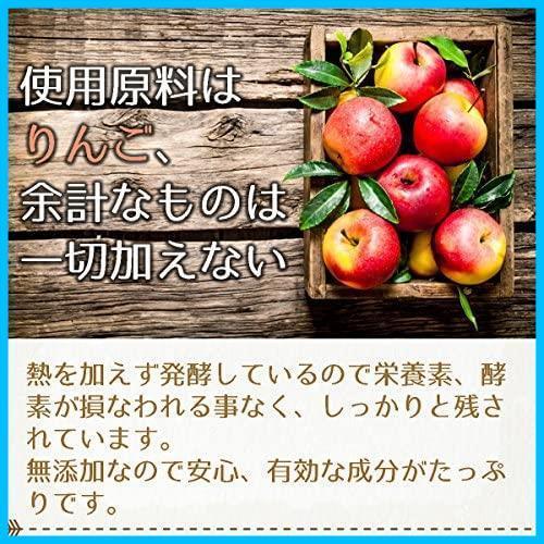 〇新品未使用〇Bragg オーガニック アップルサイダービネガー 日本正規品 946ml (4個セット)_画像7