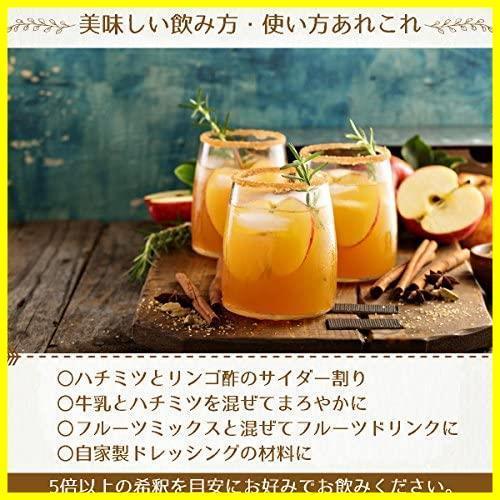 〇新品未使用〇Bragg オーガニック アップルサイダービネガー 日本正規品 946ml (4個セット)_画像8