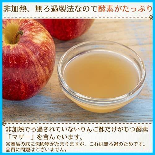〇新品未使用〇Bragg オーガニック アップルサイダービネガー 日本正規品 946ml (4個セット)_画像5