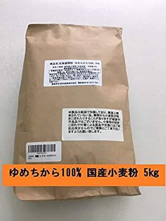 5㎏ 北海道探訪 ゆめちから5㎏(国産小麦粉ゆめちから100%) (5㎏) 強力粉 前田産業株式会社_画像1