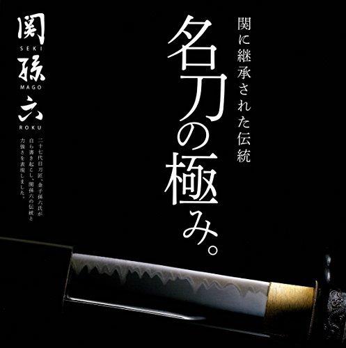 シルバー 貝印 KAI 出刃包丁 関孫六 銀寿 本鋼 150mm 日本製 AK5202_画像5