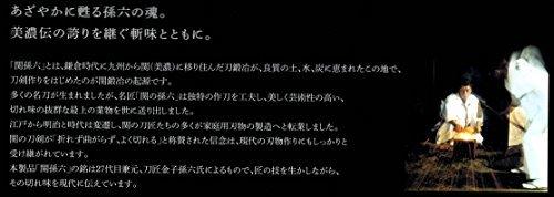 シルバー 貝印 KAI 出刃包丁 関孫六 銀寿 本鋼 150mm 日本製 AK5202_画像4