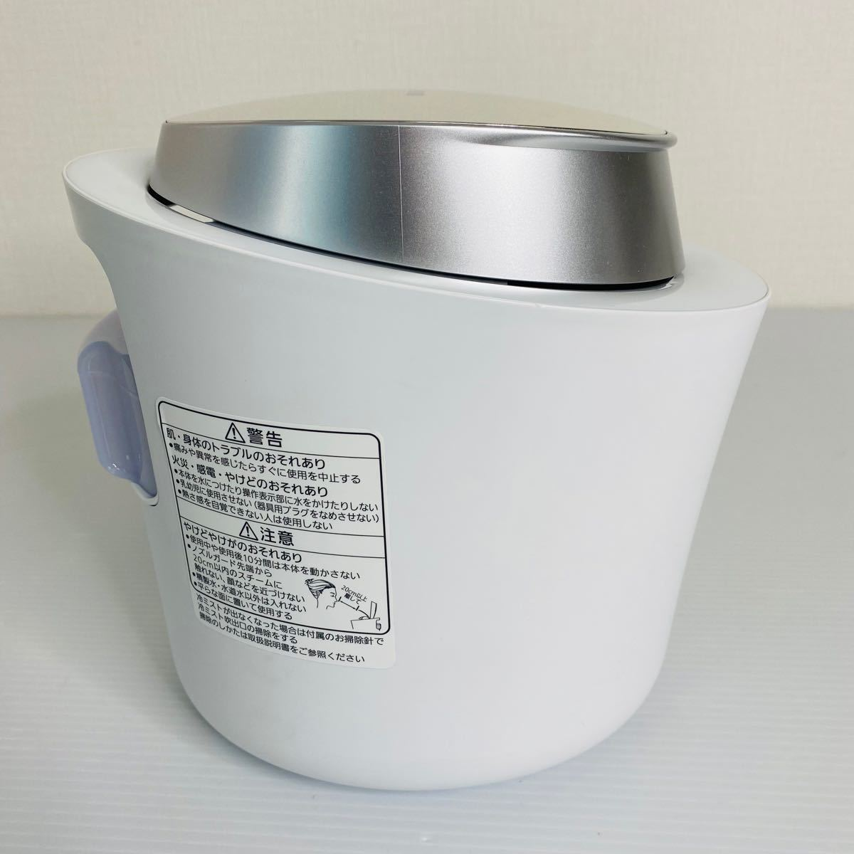 Panasonic EH-CSA95 スチーマー ナノケア パナソニック