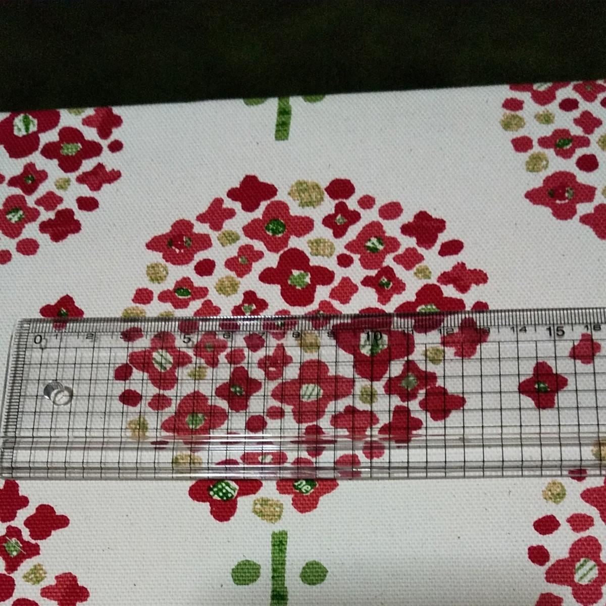 カットクロス 赤いお花