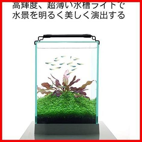 【最安】★サイズ:30cm_色:青白★ アクアリウムライト 青白2色LED Varmhus の水槽に対応 WW-45 観賞魚飼育 45cm 30cm 水草育成 熱帯魚_画像7