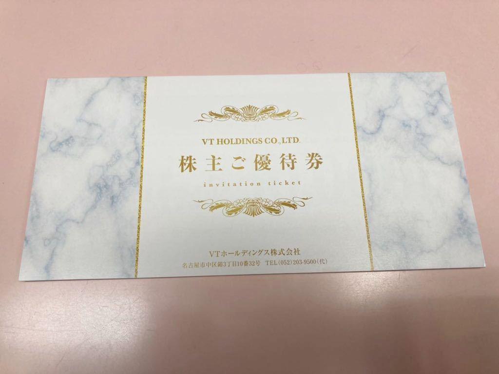 VTホールディングス 株主優待 keeper LABO 20%割引 キーパー_画像1