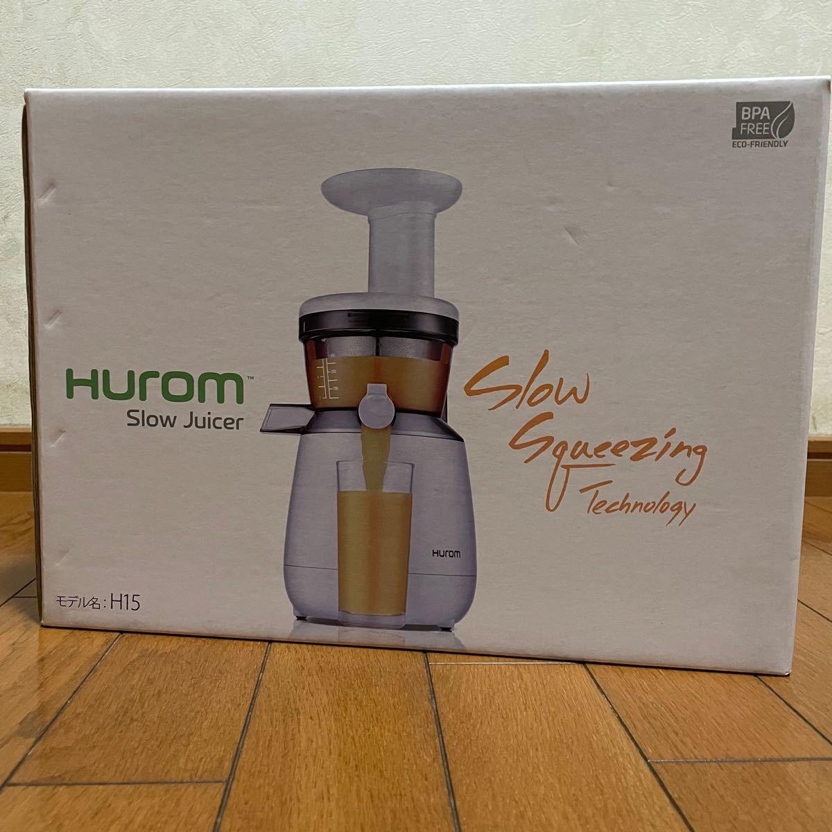 HUROM ヒューロム スロージューサー H15