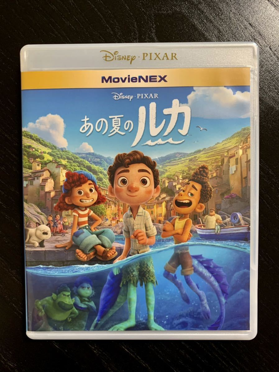 L11 あの夏のルカ ブルーレイ と 純正ケース 未再生品 国内正規品 ディズニー Blu-rayのみ(DVD・Magicコードなし)