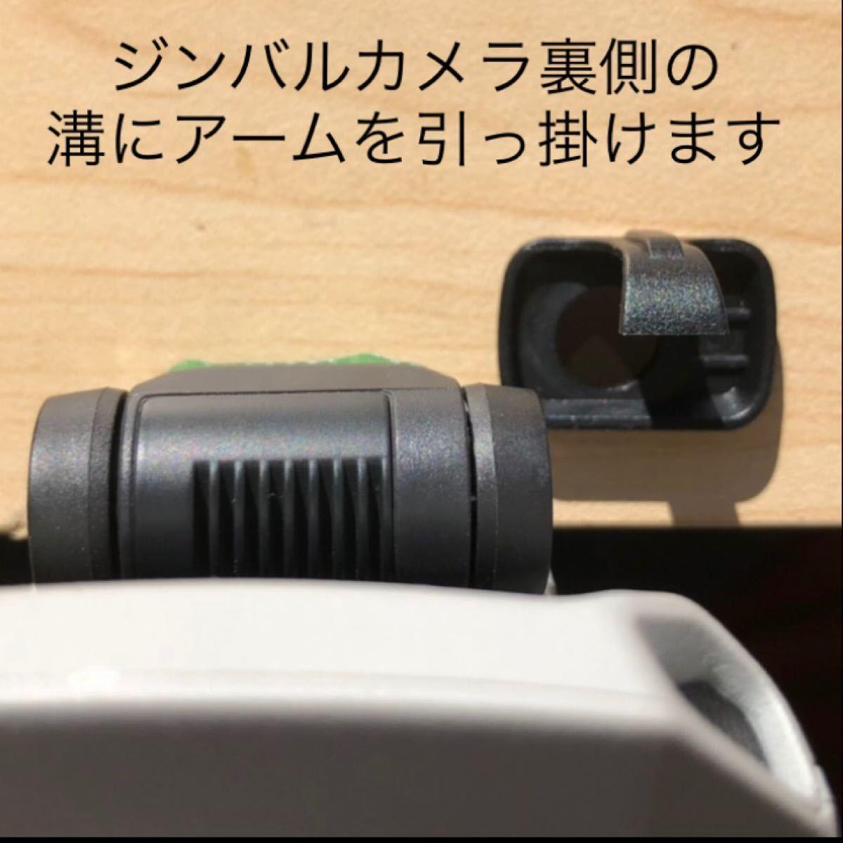 ☆ND32レンズフィルター★MAVIC MINI / DJI MINI 2