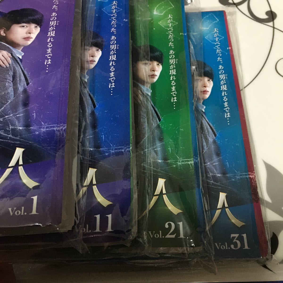 韓国ドラマ 恍惚な隣人 DVD 全40巻