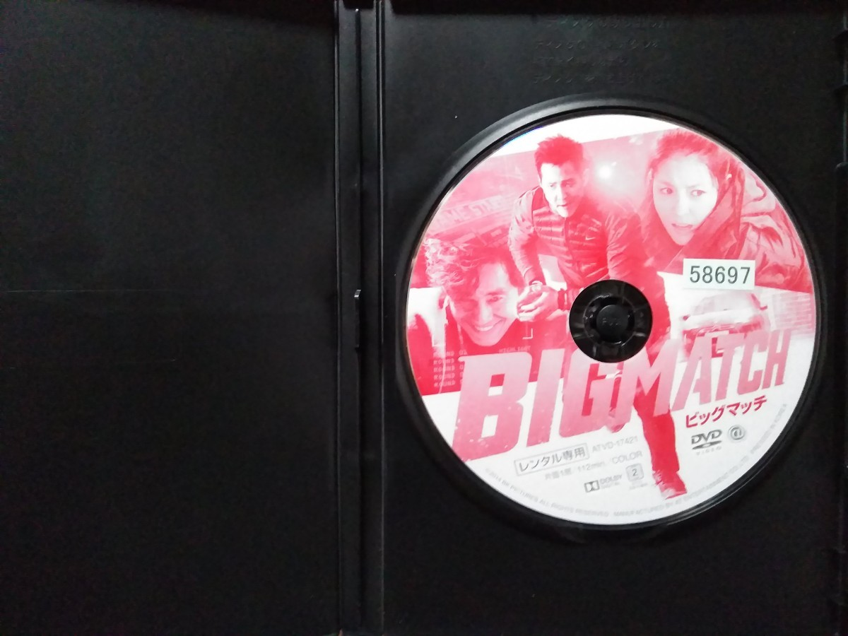 BIGMATCH ビッグマッチ('14 韓国)レンタル専用商品