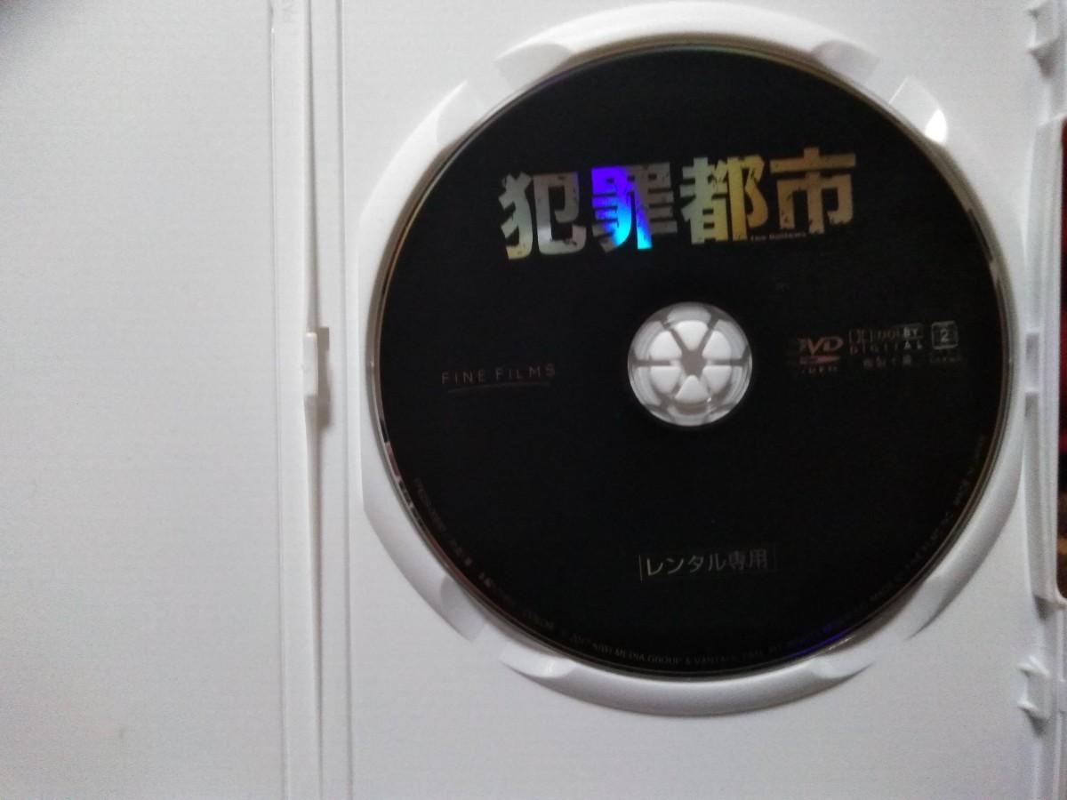 犯罪都市(`17 韓国)レンタル専用商品