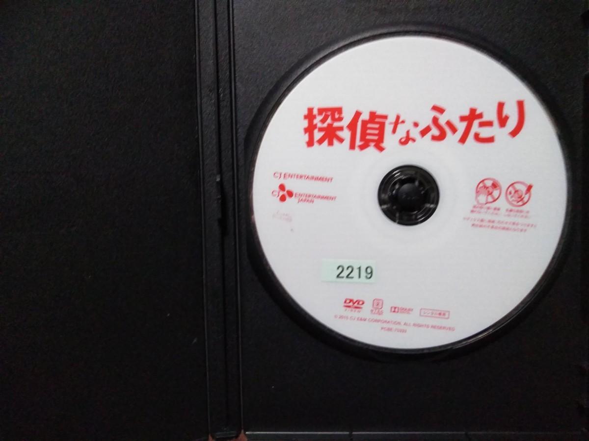 探偵なふたり(`15 韓国)レンタル専用商品