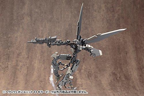 11 キラービーク コトブキヤ M.S.G モデリングサポートグッズ へヴィウェポンユニット11 キラービーク 全長約208mm_画像5