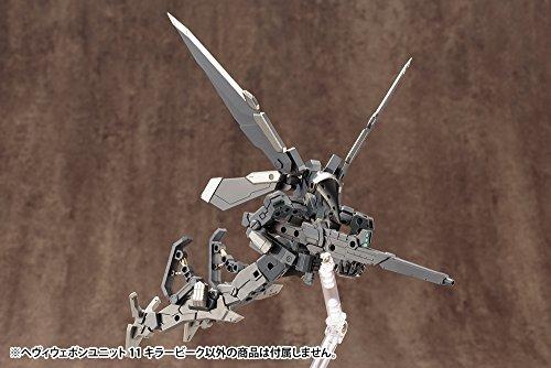 11 キラービーク コトブキヤ M.S.G モデリングサポートグッズ へヴィウェポンユニット11 キラービーク 全長約208mm_画像10