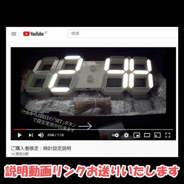 【点灯動作確認済】お洒落 インテリア 大型 3D 立体 LED デジタル 壁掛け 時計 リモコン付き 白 ホワイト ウォールクロック 置時計_画像10