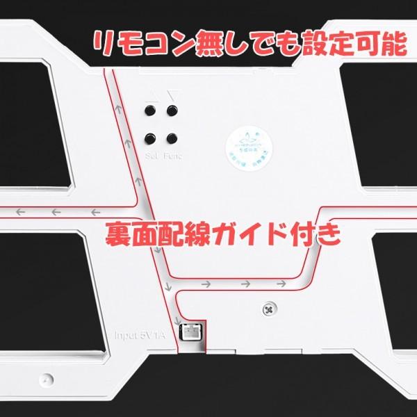 【点灯動作確認済】お洒落 インテリア 大型 3D 立体 LED デジタル 壁掛け 時計 リモコン付き 白 ホワイト ウォールクロック 置時計_画像6