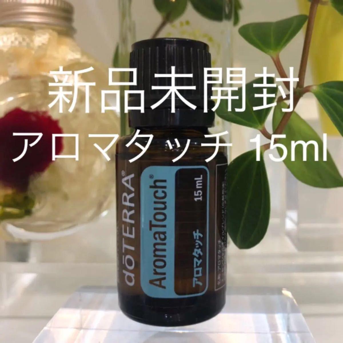 jun0408 様専用ページ/ドテラ