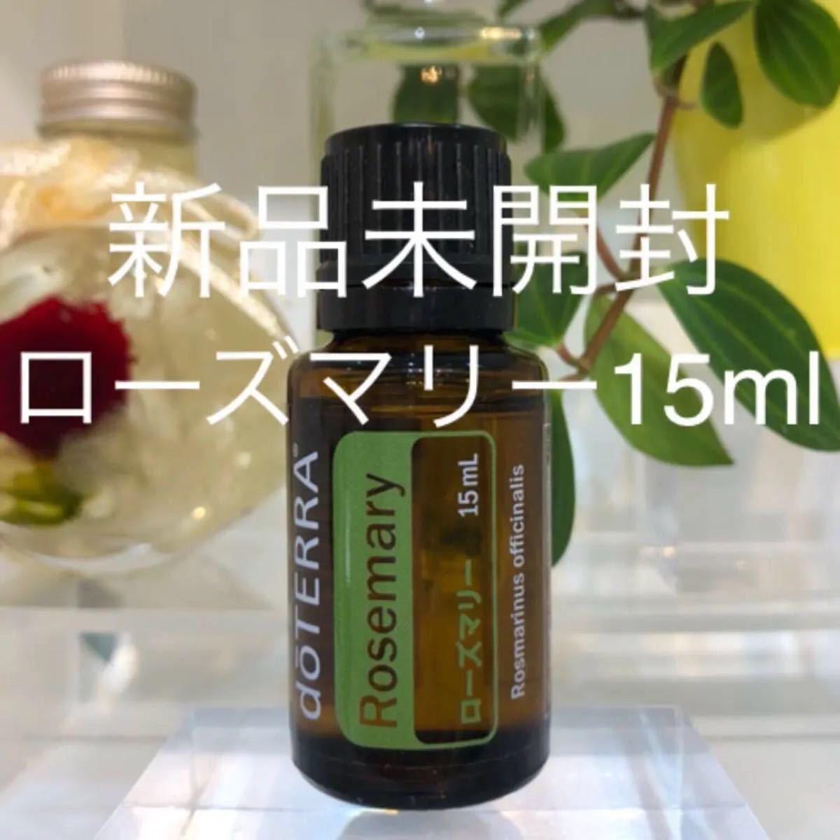 マツダイラ 様専用ページ/ドテラ