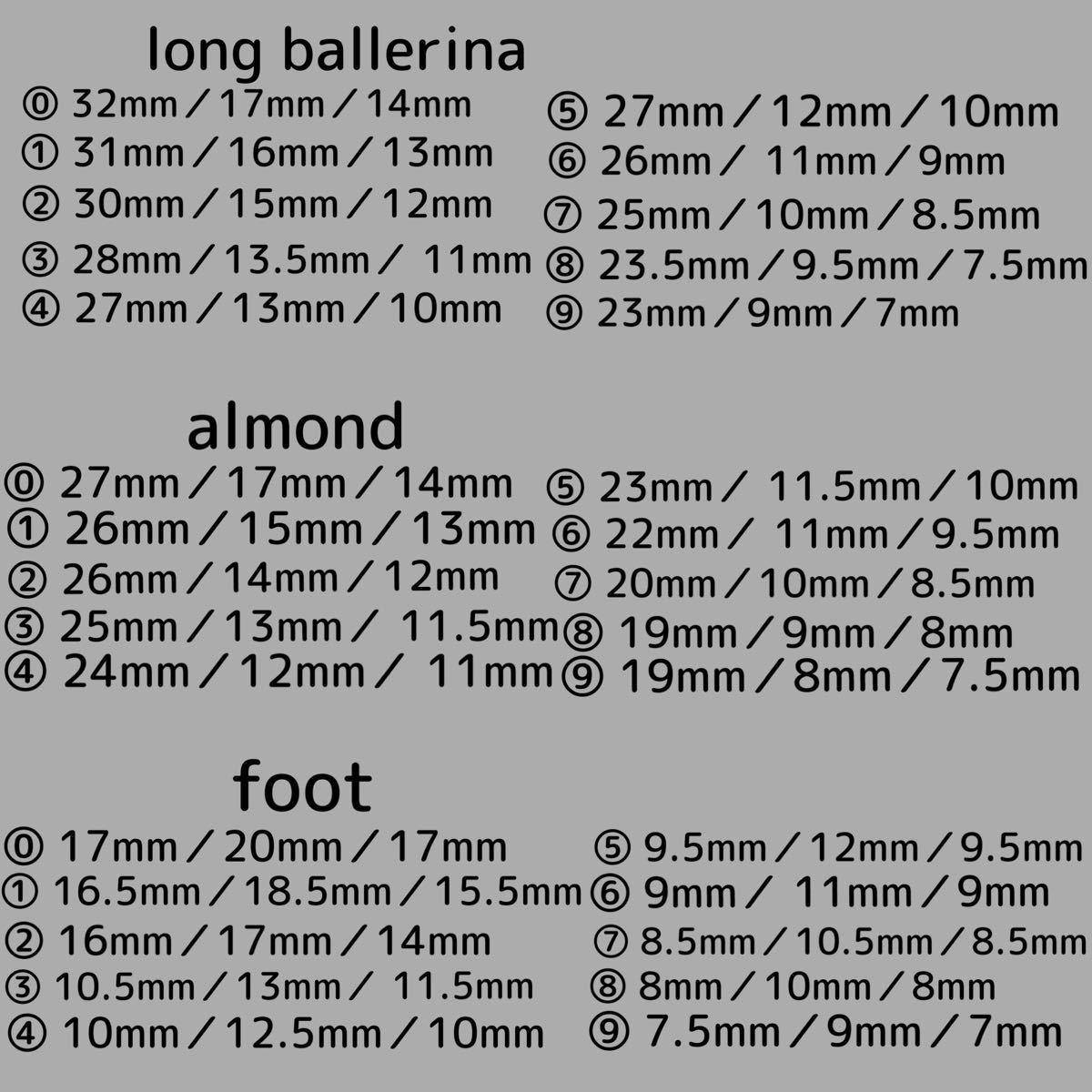 <<柔らかカラーニュアンスデザイン>>  ネイルチップ ニュアンスネイル ネイルアート 秋ネイル 大理石ネイル 地層ネイル