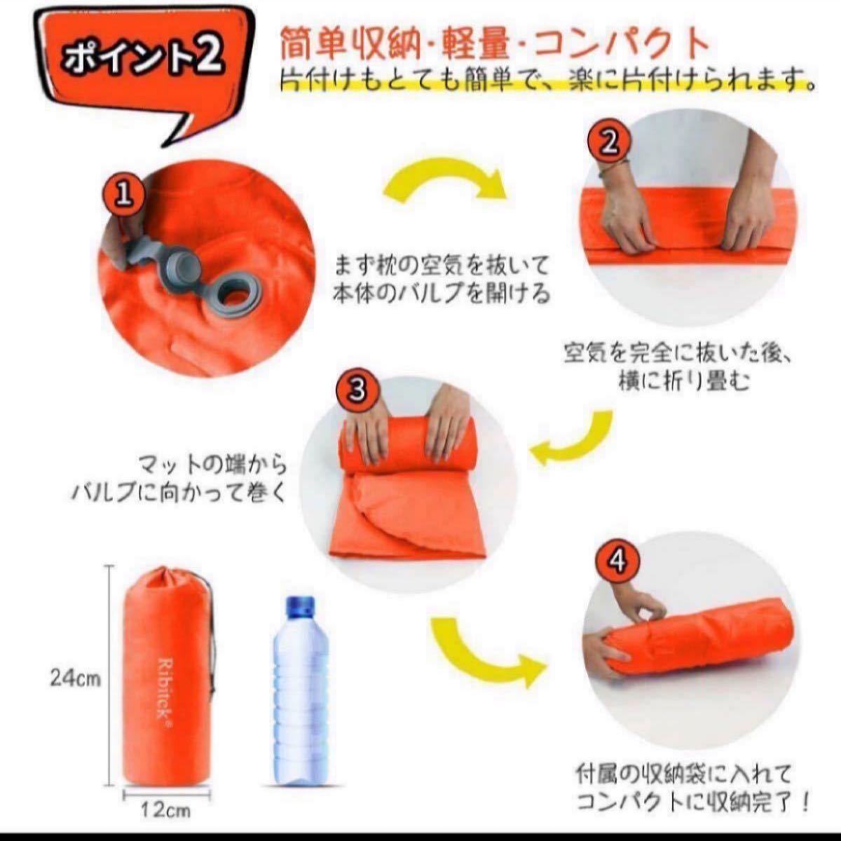 エアーマット キャンプマット 車中泊エアーマット 記憶スポンジ枕付き 折畳み式 超軽量
