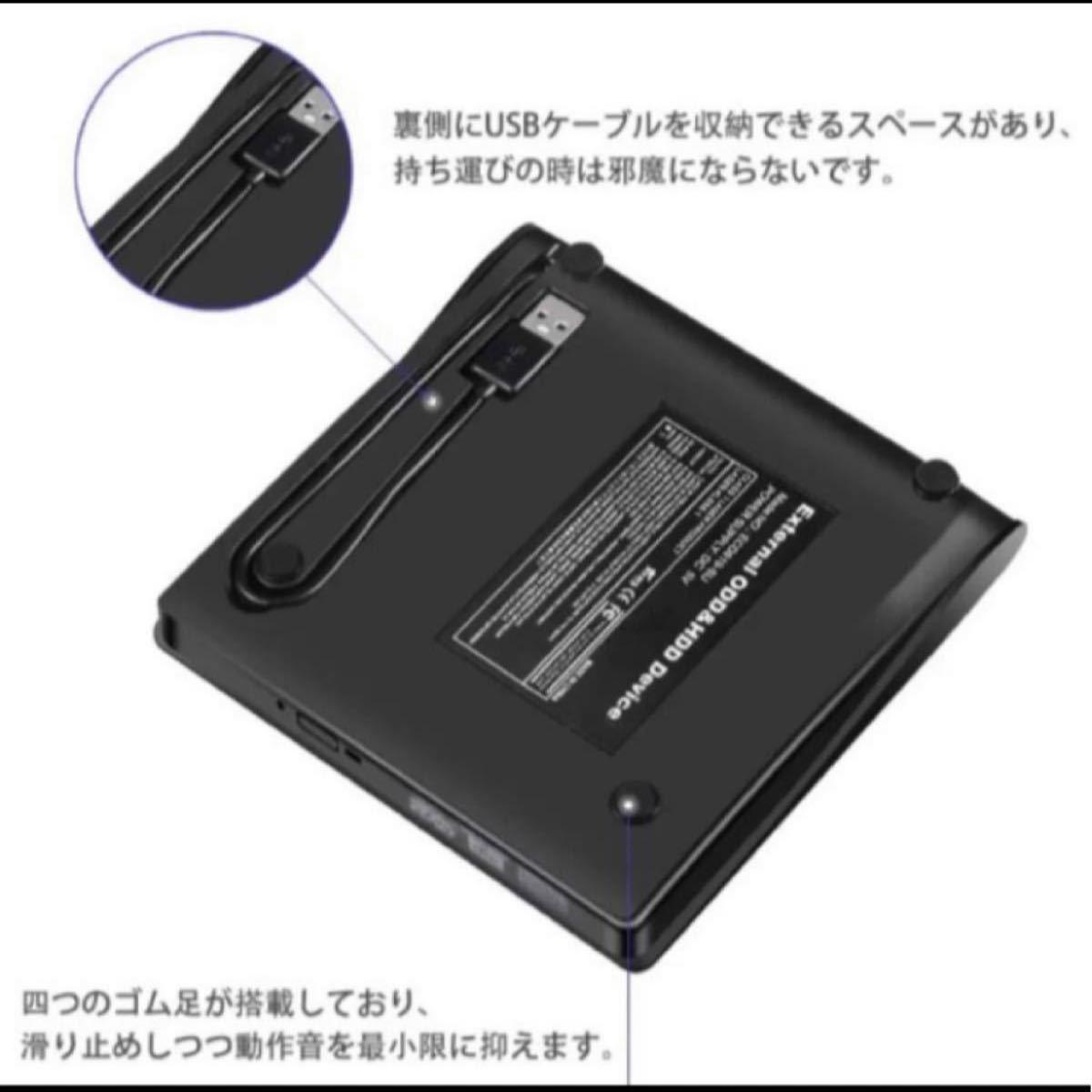 最新版 USB3.0 外付け DVD ドライブ CD/DVDプレーヤー ポータブルDVDプレーヤー 高速 薄型 静音