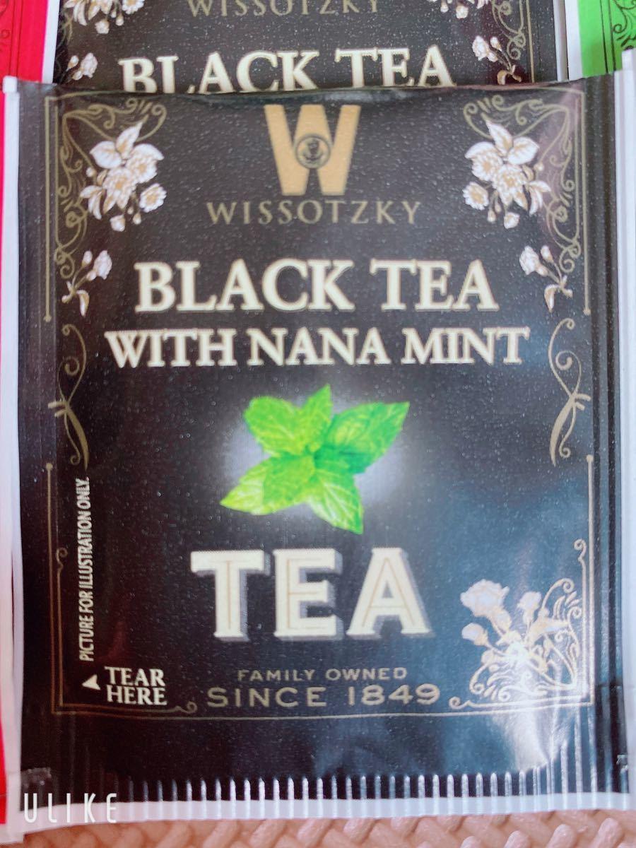 紅茶 WISSOTZKY