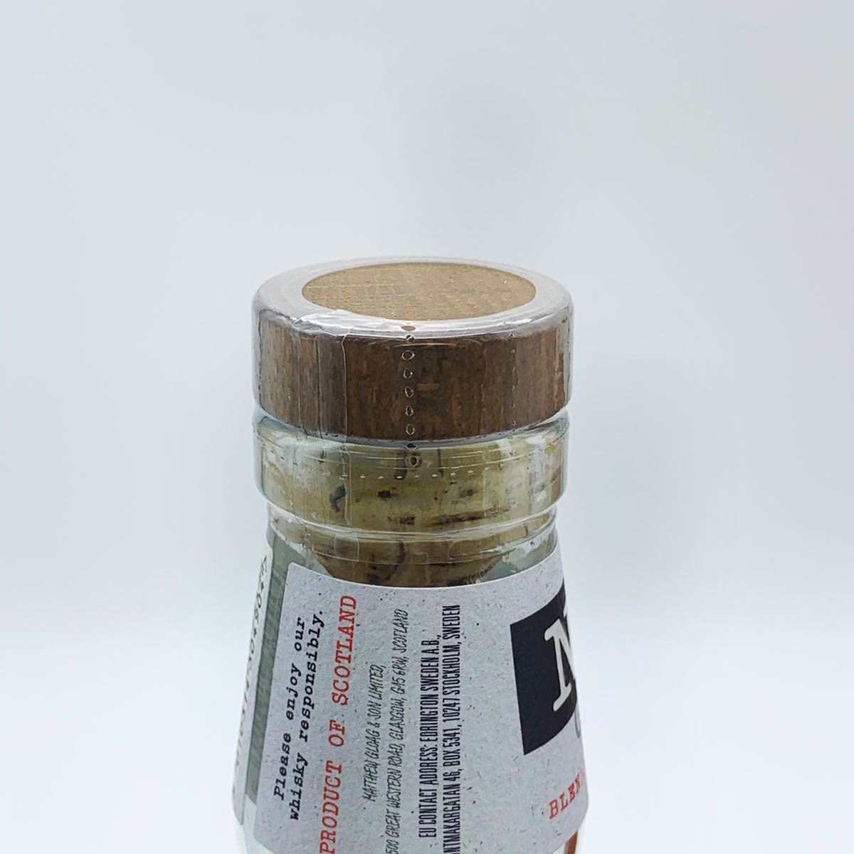新品未開封 2本セット フェイマスグラウス ネイキッドグラウス 40% 700ml スコッチ ブレンデッド モルト ウイスキー