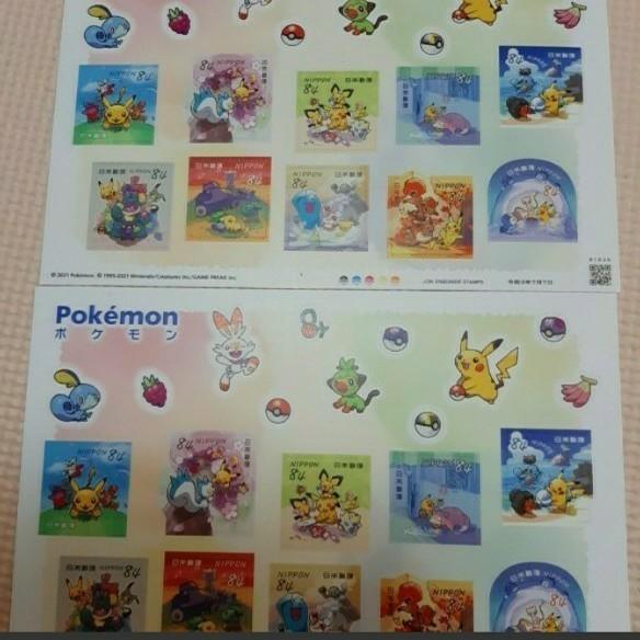 ポケモン 84円 シール切手 2シート シール式切手 記念切手