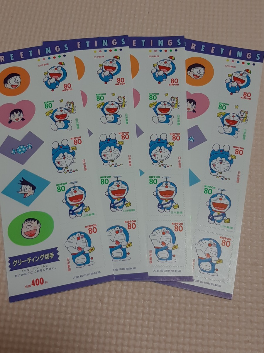 ドラえもん 記念切手 コレクション 80円切手20枚 シール切手