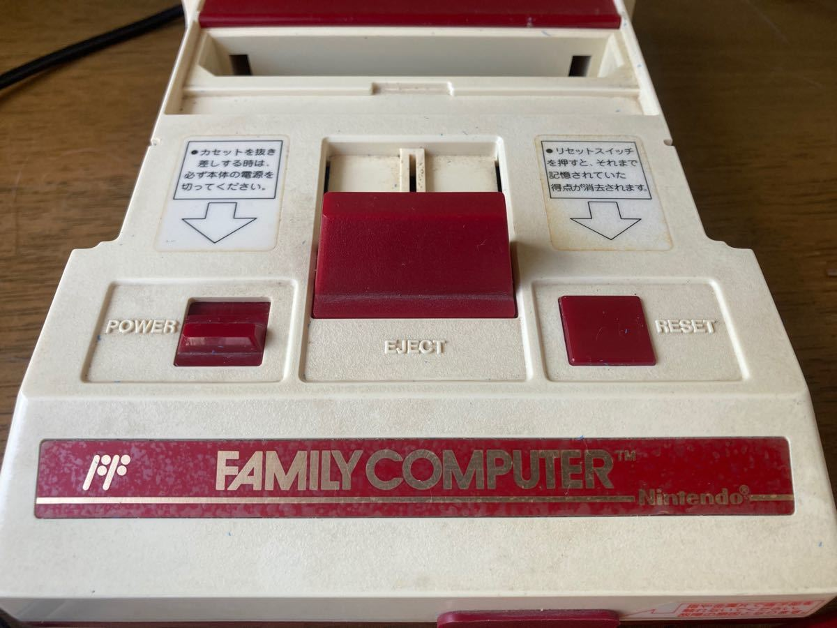 任天堂 ファミリーコンピューター ファミコン本体ジャンク