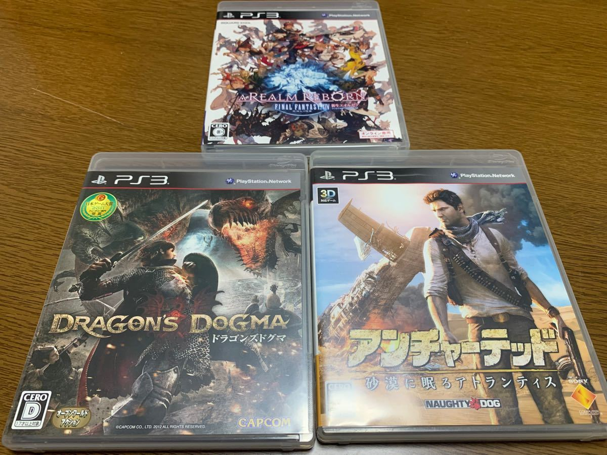 【PS3】ソフト9本セット