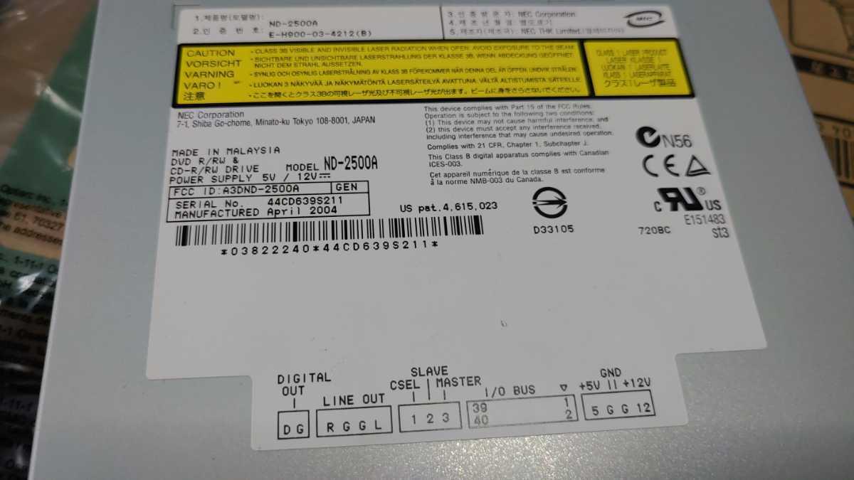 【ジャンク】DVD+R/DVD-Rドライブ  8倍速ライト対応 内蔵型DVDデュアルドライブ レトロPCパーツ
