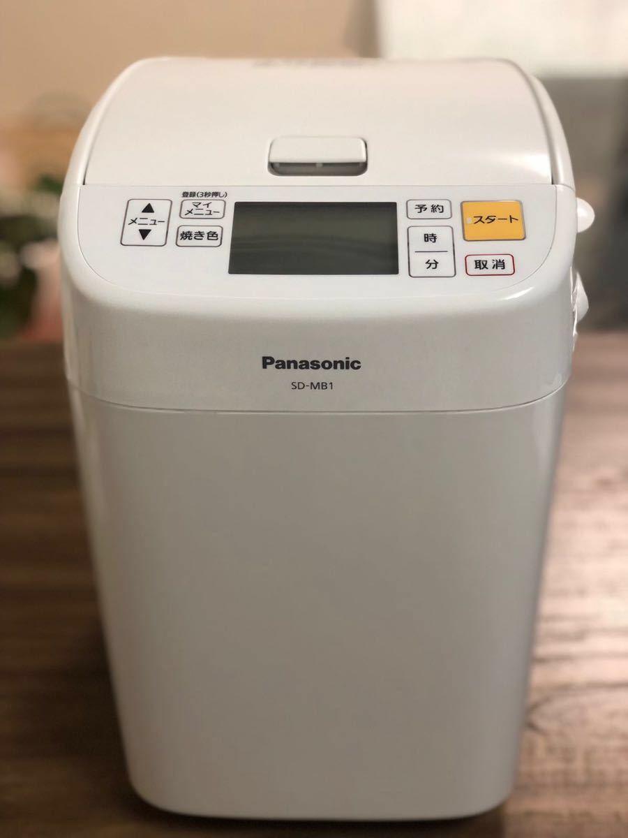 パナソニックホームベーカリー Panasonic SD-MB1 パン作り ホームベーカリー