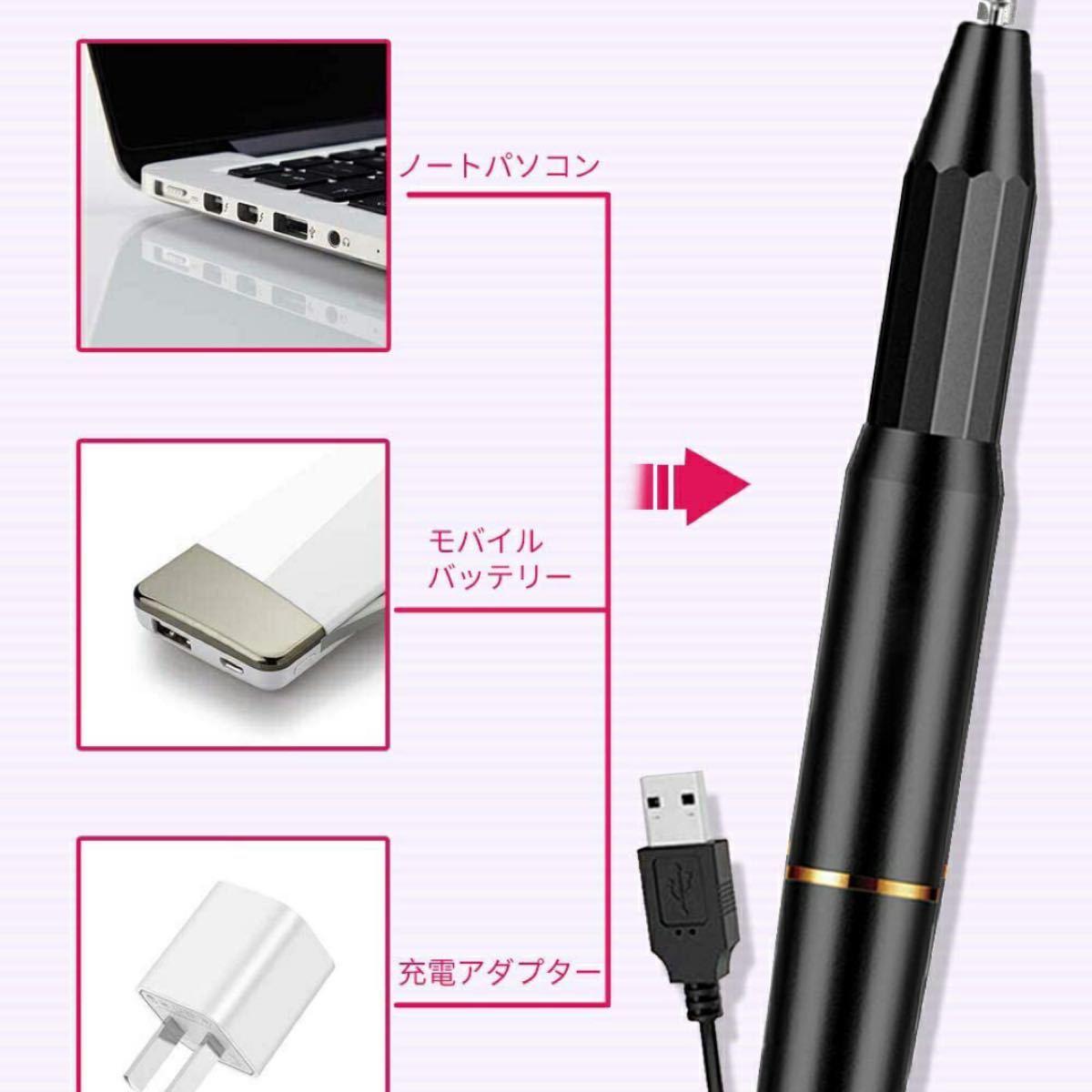 ネイルドリル 電動ネイルポリッシャー ブラック 付属品付き  甘皮処理 電動ネイルケア USB給電式 コンパクト