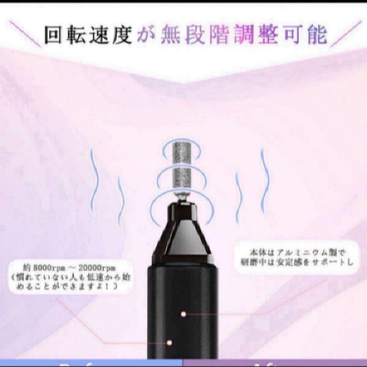 【訳あり特価】ネイルマシン 電動ネイルケア  小型 ネイルドリル ネイルポリッシャー ブラック